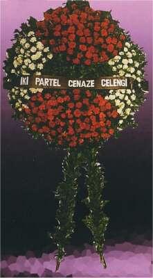 Aydın çiçek gönderme sitemiz güvenlidir  cenaze çelengi - cenazeye çiçek  Aydın çiçek satışı
