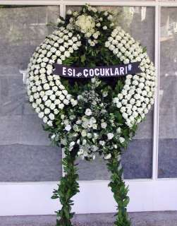 Stok için sorunuz  Aydın çiçek yolla  cenaze çelengi - cenazeye çiçek  Aydın çiçekçi telefonları