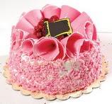 Pasta  4 ile 6 kisilik framboazli yas pasta  Aydın cicekciler , cicek siparisi