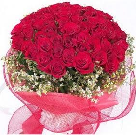 Aydın online çiçekçi , çiçek siparişi  29 adet kırmızı gülden buket