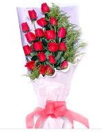 19 adet kırmızı gül buketi  Aydın uluslararası çiçek gönderme