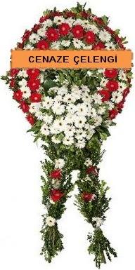 Cenaze çelenk modelleri  Aydın çiçekçi mağazası