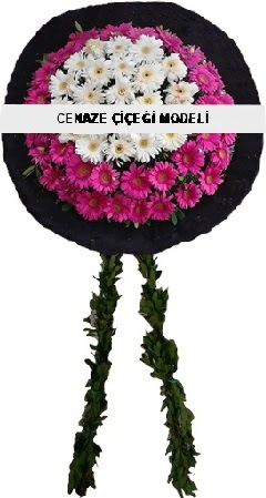 Cenaze çiçekleri modelleri  Aydın çiçek servisi , çiçekçi adresleri